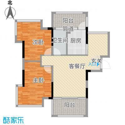 铭欣华府75.00㎡8#14#15#C5-2户型2室1厅1卫1厨