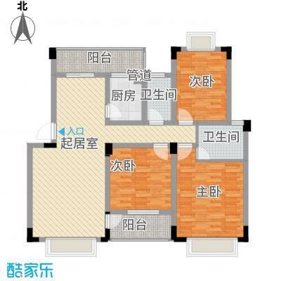 康源绿洲康城11.00㎡4#F户型3室2厅2卫1厨