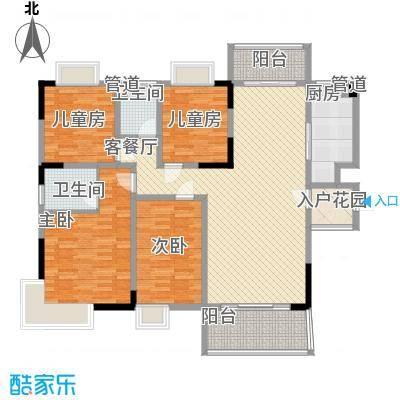 中廷森林公馆135.43㎡d1户型4室2厅2卫1厨