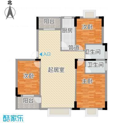 康源绿洲康城137.00㎡5#、6#I户型3室2厅2卫1厨