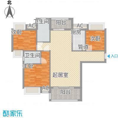 东方红广场12.00㎡B1户型3室2厅2卫1厨