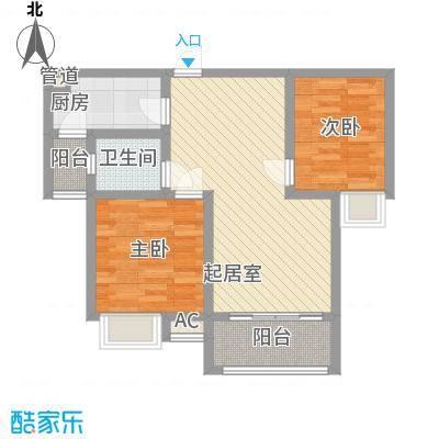 东方红广场7.00㎡C2户型2室2厅1卫1厨