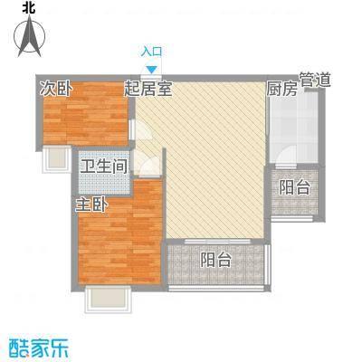 东方红广场7.00㎡A2户型2室2厅1卫1厨