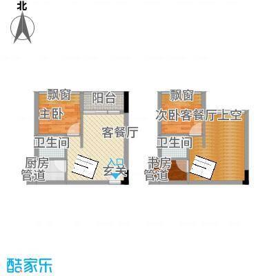 御景江山82.32㎡1#、2#楼户型3室2厅2卫1厨