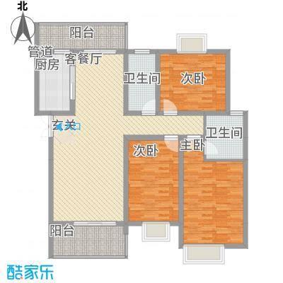 丽江公馆142.00㎡户型3室2厅2卫