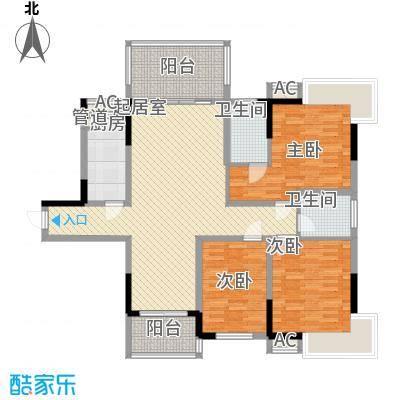 春江花月133.70㎡E5户型3室2厅2卫1厨