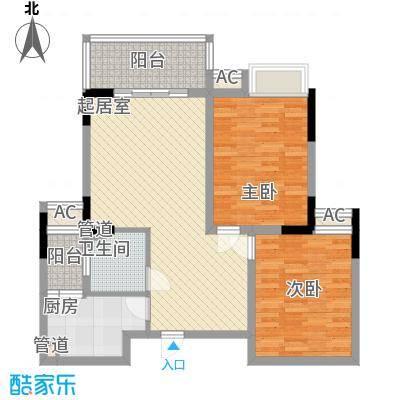 春江花月5.84㎡D6户型2室2厅1卫1厨
