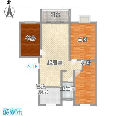 美麟・海韵天城138.00㎡B2户型3室2厅1卫1厨