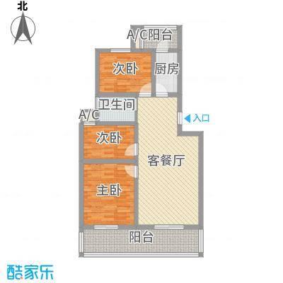 嘉禾・盛世豪庭111.00㎡D户型