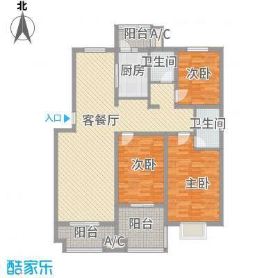 嘉禾・盛世豪庭154.64㎡F户型
