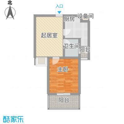 国大・国际花园63.30㎡16#楼2户型1室1厅1卫1厨