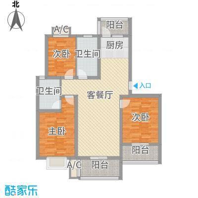 嘉禾・盛世豪庭133.83㎡C户型