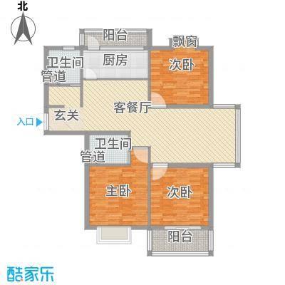 东方・海逸豪园136.00㎡C8户型3室2厅2卫1厨