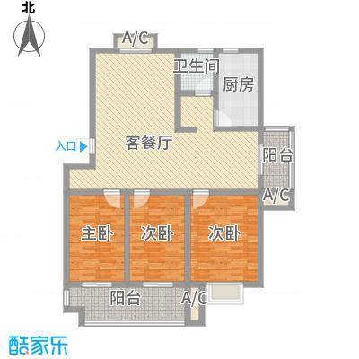 嘉禾・盛世豪庭E户型3室2厅1卫1厨
