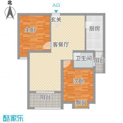 东方・海逸豪园15.34㎡一期C#楼C3户型2室2厅1卫
