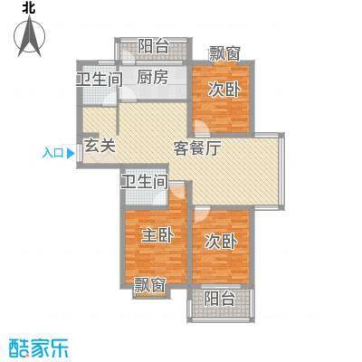 东方・海逸豪园141.38㎡一期C#楼C8户型3室2厅2卫