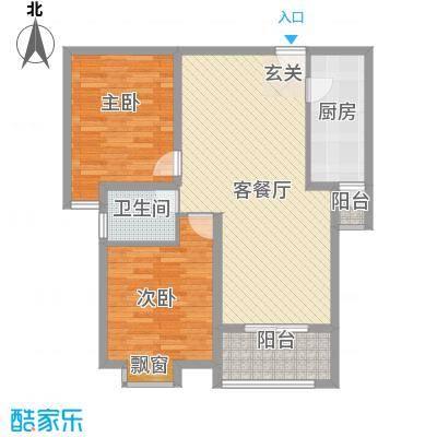 东方・海逸豪园15.20㎡一期C#楼C6户型2室2厅1卫