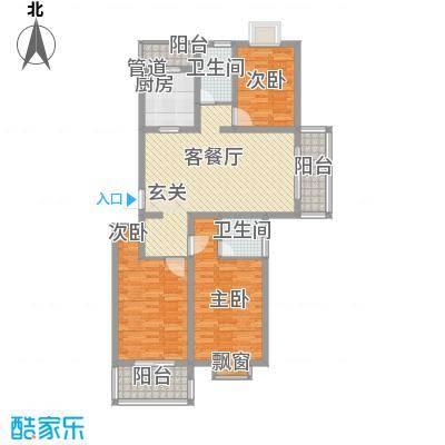新高・西城国际132.54㎡H户型3室2厅2卫