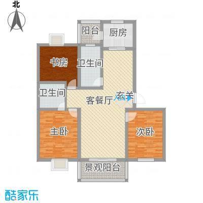 藤花园131.14㎡4#5#F户型2室2厅2卫1厨