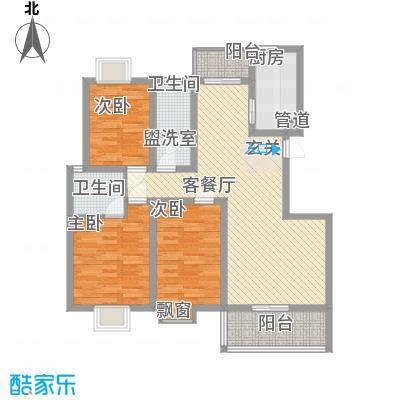 华林・灌南春天126.61㎡D户型3室2厅1卫