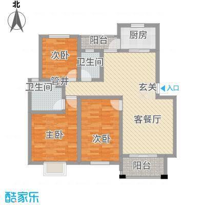 瓯龙・圣芭芭拉122.80㎡C2户型3室2厅2卫1厨