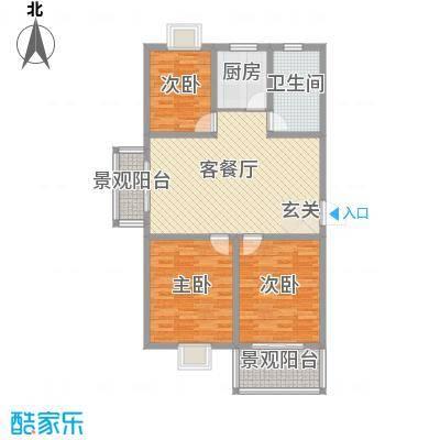 藤花园112.57㎡4#5#E户型3室2厅1卫1厨