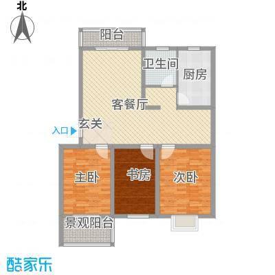 藤花园127.83㎡6#H户型3室2厅1卫1厨