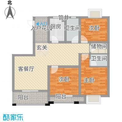 瓯龙・圣芭芭拉123.71㎡B2户型3室2厅2卫1厨