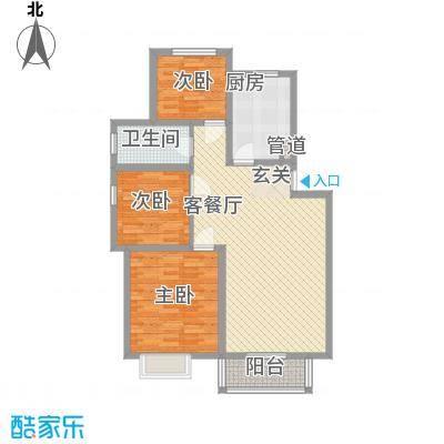 锦绣馨园118.00㎡3户型3室2厅1卫1厨