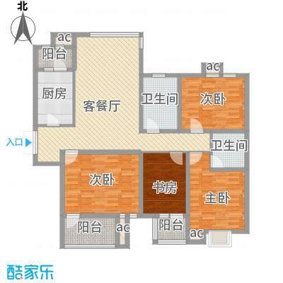 君悦财富广场163.00㎡B4户型4室2厅2卫1厨