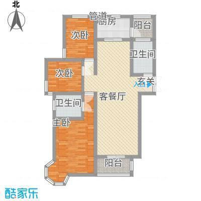七彩云山121.00㎡A户型3室2厅2卫1厨