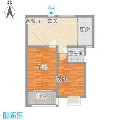 众兴・嘉城8.68㎡E户型2室2厅1卫1厨