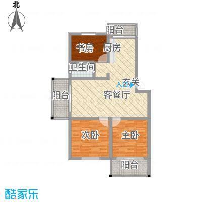 中江国际花苑117.33㎡中江11733-户型3室2厅1卫