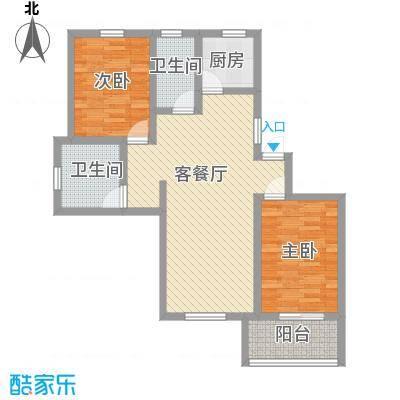 国诚华庭8.87㎡户型2室2厅2卫1厨