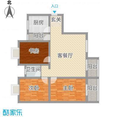 江天花园123.26㎡GA3户型3室2厅1卫