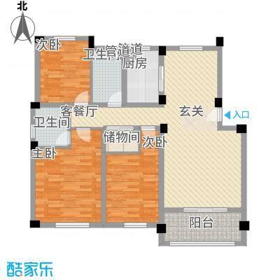 中茵名都126.00㎡33#楼标准层A户型3室2厅2卫1厨