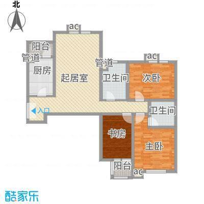 君悦财富广场13.00㎡B1户型3室2厅2卫1厨