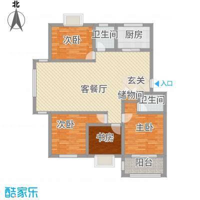 佳蓉・翰林苑141.86㎡G户型4室2厅2卫