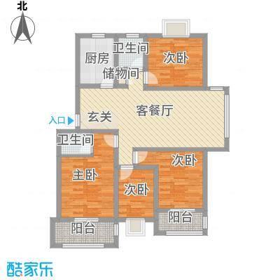 佳蓉・翰林苑128.50㎡E户型4室1厅2卫