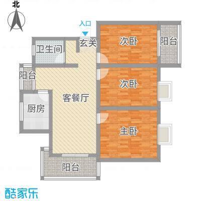 香阁里拉花园122.48㎡M2户型
