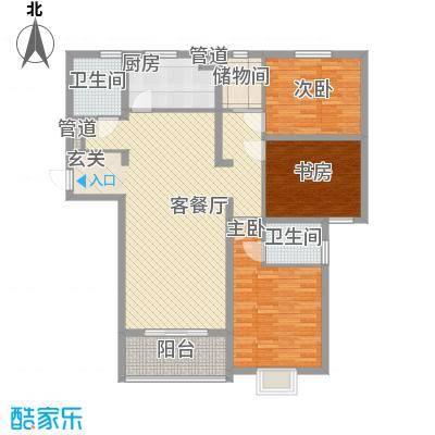 建院未来城143.80㎡A座A户型3室2厅2卫1厨
