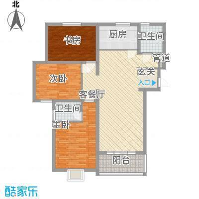 建院未来城136.86㎡A座A1户型3室2厅2卫1厨