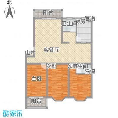锦绣苑136.75㎡B户型3室2厅1卫1厨