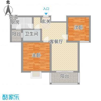 建院未来城12.30㎡A座B户型2室2厅1卫1厨