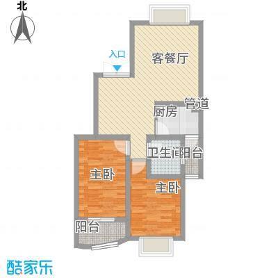 景山秀水111.41㎡A户型2室2厅1卫1厨