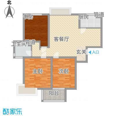 建院未来城128.50㎡C座E户型3室2厅1卫1厨
