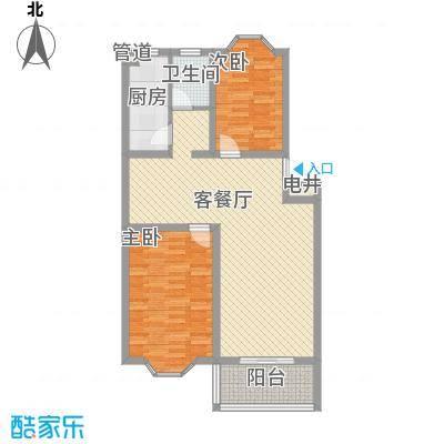 锦绣苑14.65㎡G1户型2室2厅1卫1厨