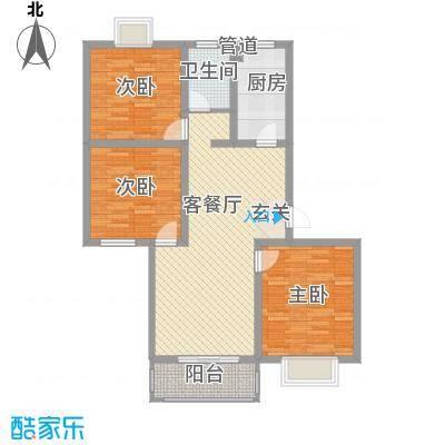 申城名贵苑B户型3室2厅1卫