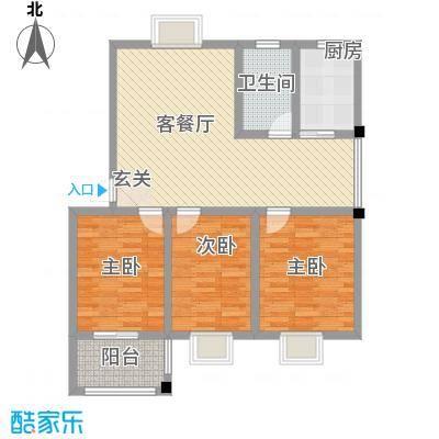 碧溪玫瑰园111.00㎡A1户型3室2厅1卫