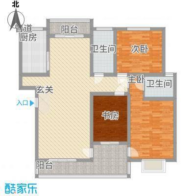 一品苑133.25㎡H户型3室2厅2卫1厨